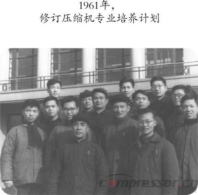 桃李不言,下自成蹊——沉痛悼念著名压缩机专家郁永章教授