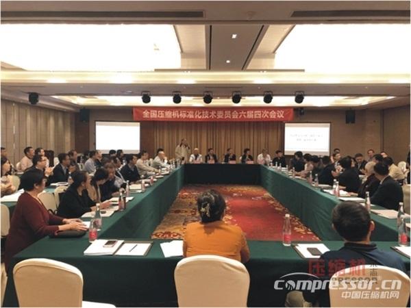 压标委六届四次会议纪要及八项标准审查意见细则