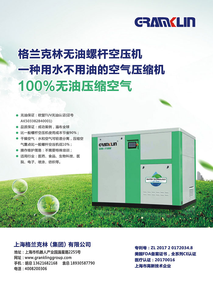 压缩空气催化氧化除油技术应用