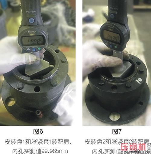 压缩机膜片胀紧套联轴器问题分析及解决